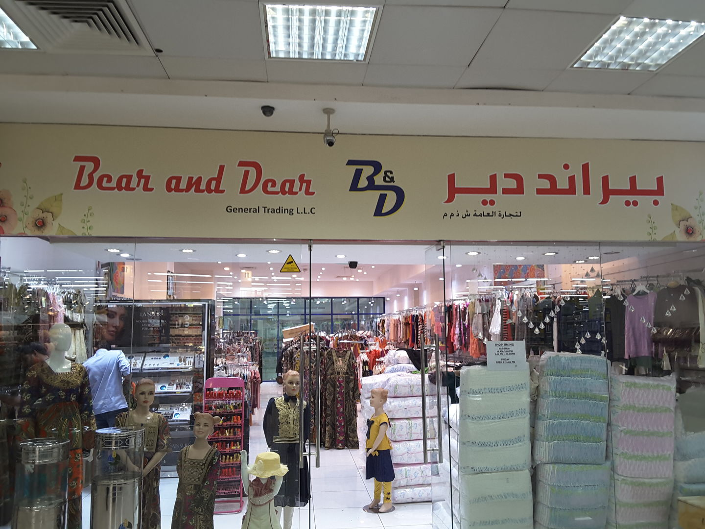 HiDubai-business-bear-and-dear-general-trading-shopping-apparel-al-wuheida-dubai-2