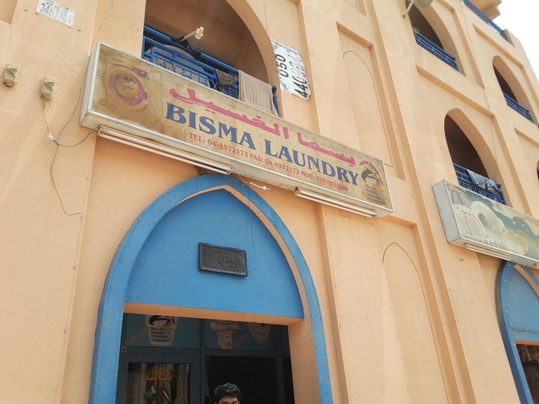 HiDubai-business-bisma-laundry-home-laundry-international-city-warsan-1-dubai-2