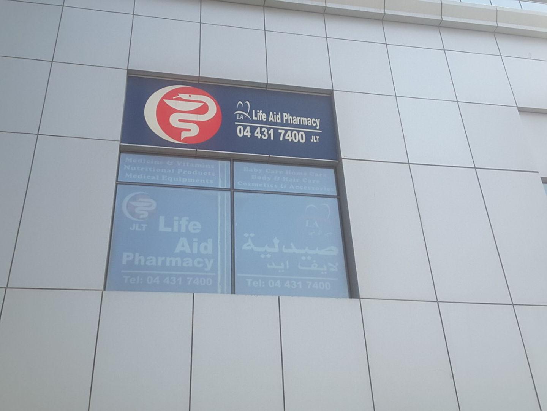 HiDubai-business-life-aid-pharmacy-beauty-wellness-health-pharmacy-jumeirah-lake-towers-al-thanyah-5-dubai-2