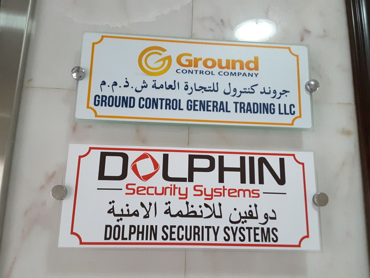 HiDubai-business-ground-control-general-trading-home-safety-security-port-saeed-dubai-2