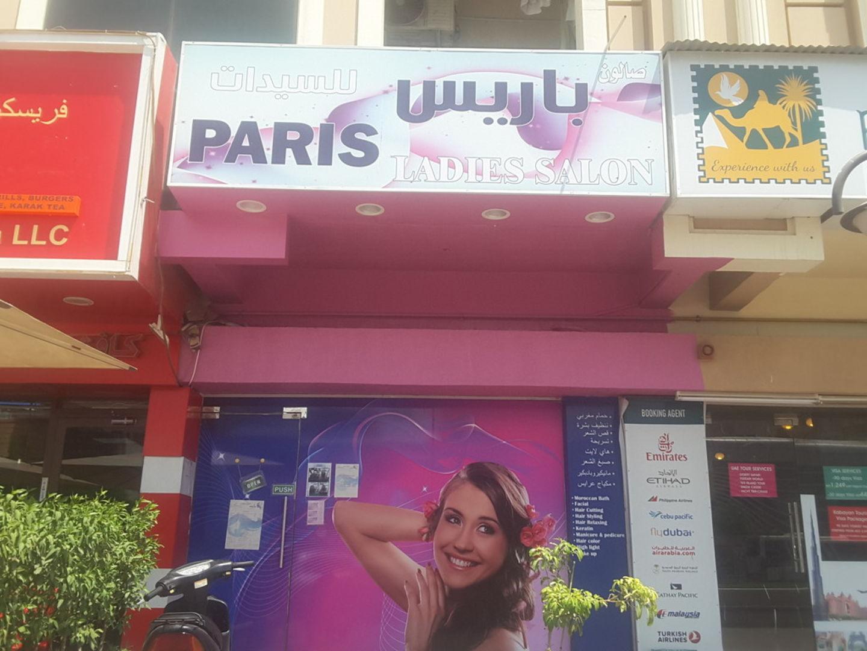 HiDubai-business-paris-ladies-saloon-beauty-wellness-health-beauty-salons-al-muraqqabat-dubai-2