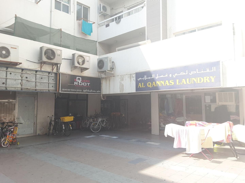 HiDubai-business-al-qannas-laundry-home-laundry-al-karama-dubai-2