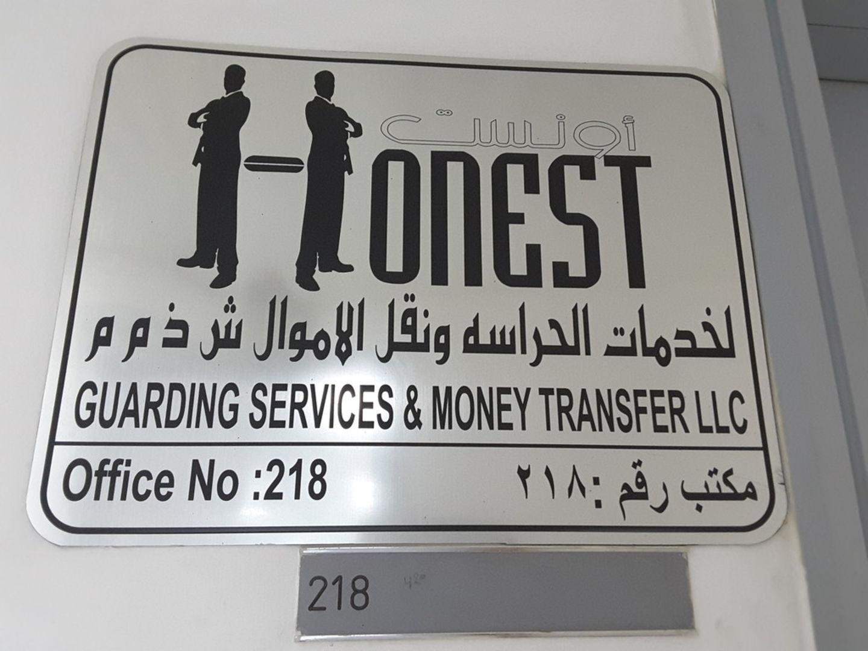 HiDubai-business-honest-guarding-services-money-transfer-home-safety-security-al-twar-1-dubai-2