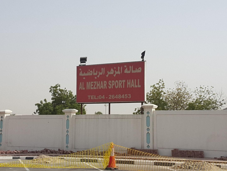 HiDubai-business-al-mezhar-sports-hall-leisure-culture-sporting-venues-al-twar-3-dubai-2