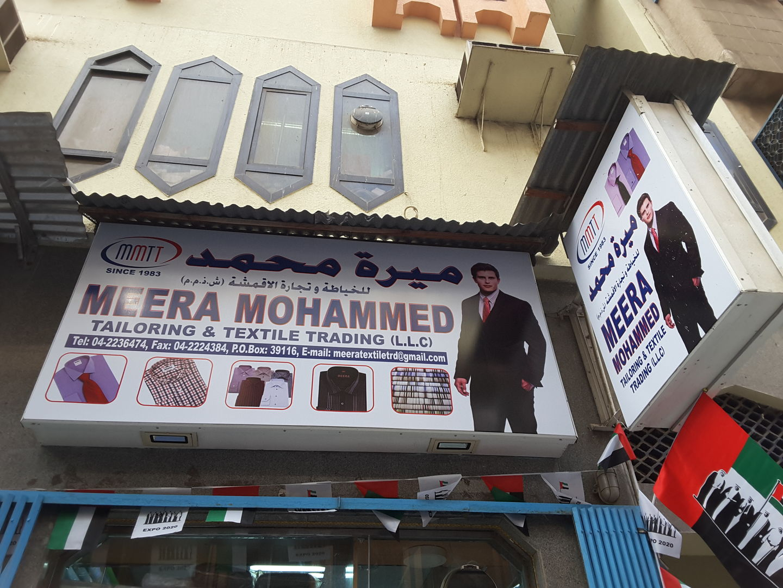 HiDubai-business-meera-mohammed-tailoring-home-tailoring-al-rigga-dubai-2