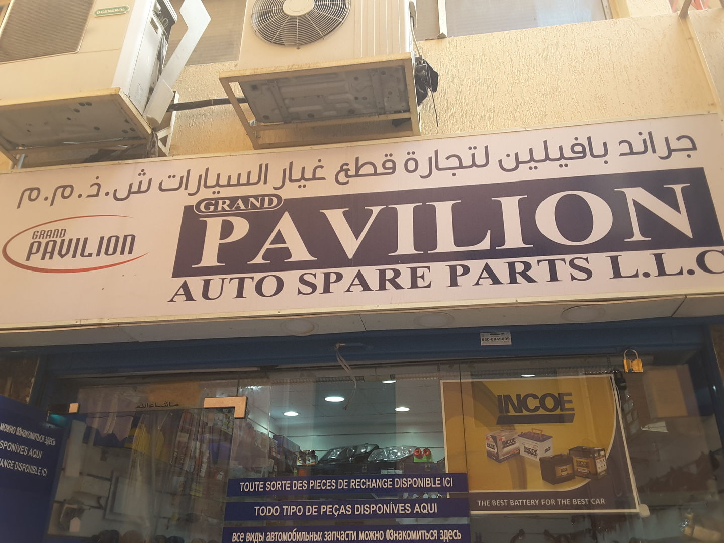 HiDubai-business-grand-pavilion-auto-spare-parts-b2b-services-distributors-wholesalers-naif-dubai-2