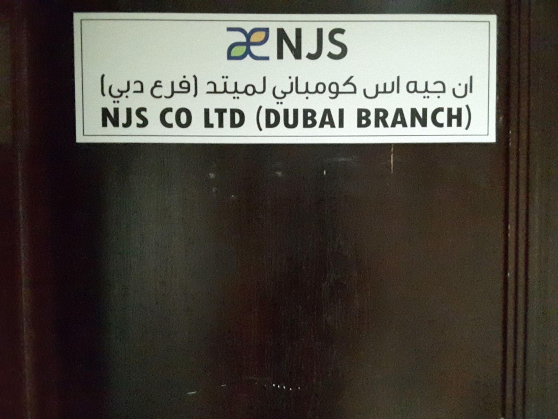 HiDubai-business-njs-consultants-construction-heavy-industries-engineers-surveyors-al-mamzar-dubai-2