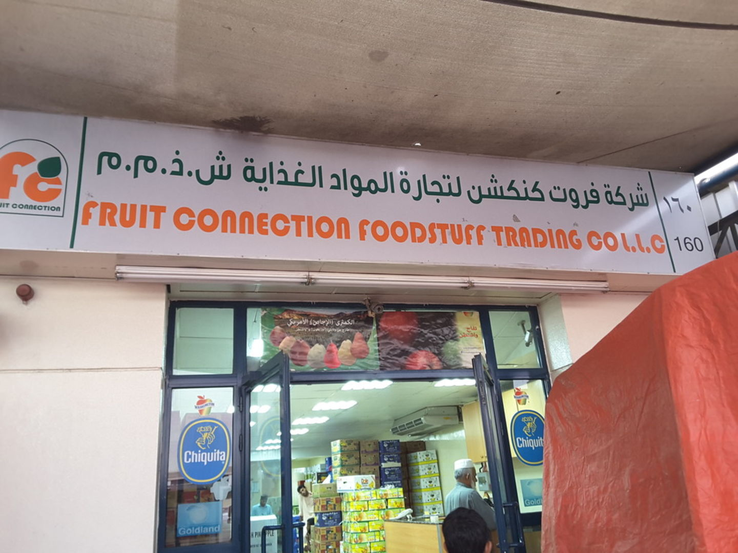 HiDubai-business-fruit-connection-foodstuff-trading-co-food-beverage-supermarkets-hypermarkets-grocery-stores-ras-al-khor-industrial-3-dubai-2