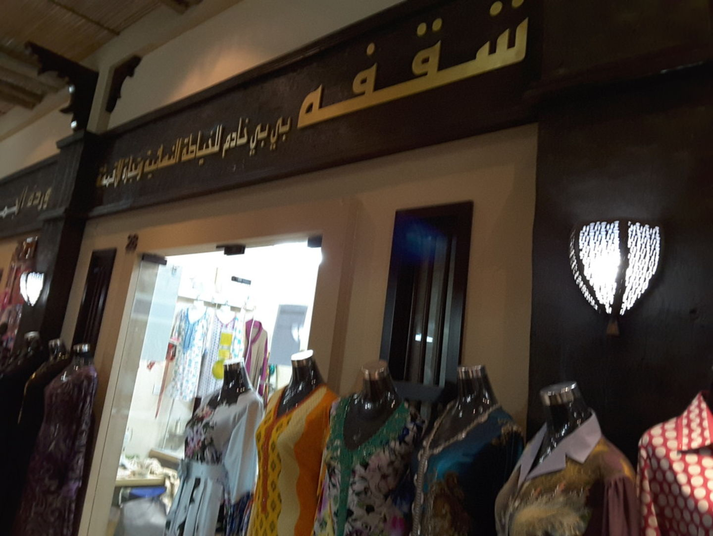 HiDubai-business-shagufta-baby-khadim-ladies-tailoring-textile-trading-home-tailoring-al-warqaa-2-dubai-2