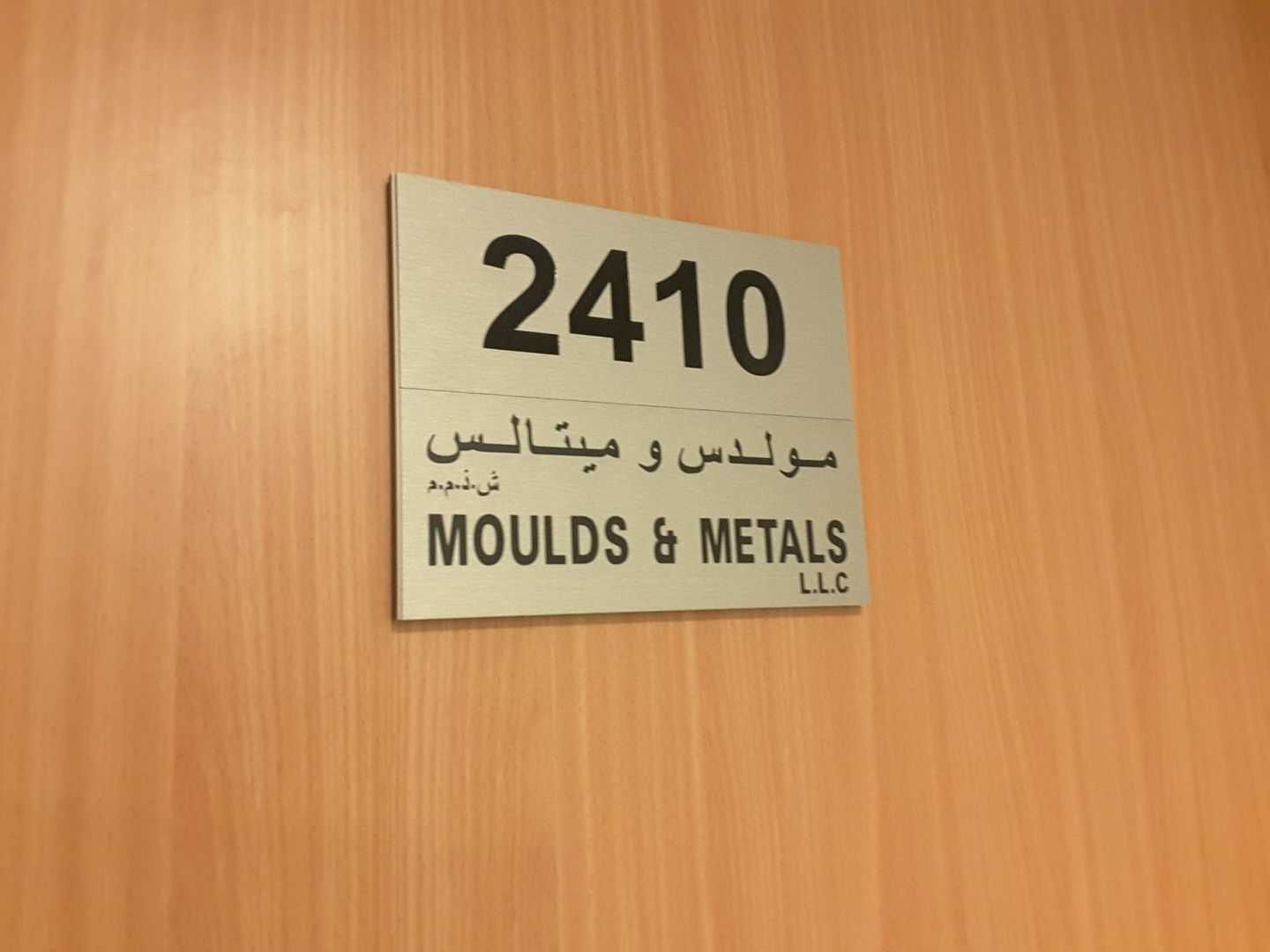 HiDubai-business-moulds-metals-b2b-services-distributors-wholesalers-business-bay-dubai-2