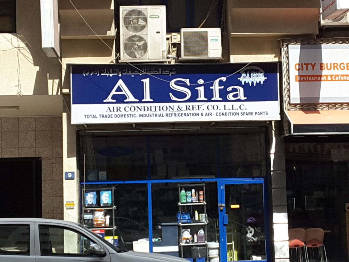 HiDubai-business-al-sifa-air-conditioner-refrigerators-co-home-hardware-fittings-al-rigga-dubai-2