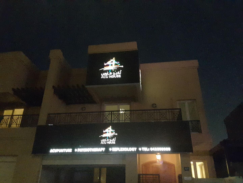 HiDubai-business-acu-house-beauty-wellness-health-hospitals-clinics-jumeirah-1-dubai-2