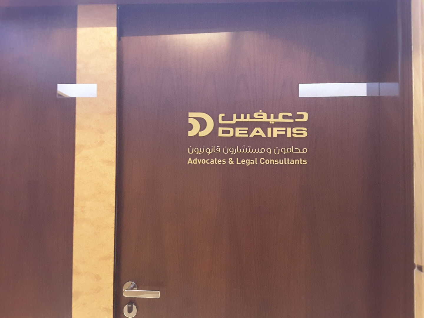 HiDubai-business-deaifis-advocates-legal-consultants-finance-legal-legal-services-sheikh-zayed-road-1-trade-centre-2-dubai-2