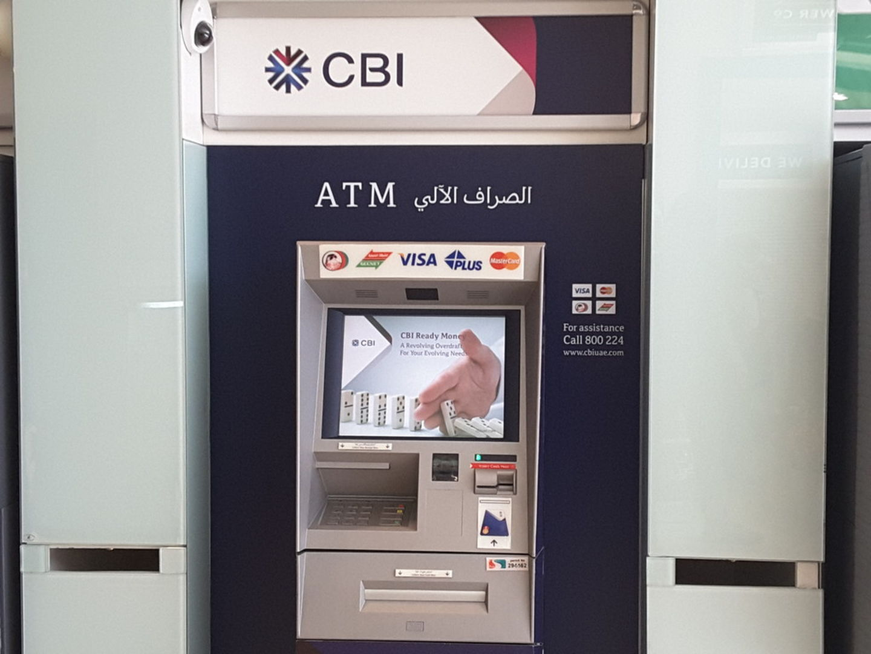 HiDubai-business-commercial-bank-international-atm-finance-legal-banks-atms-springs-al-thanyah-4-dubai-2