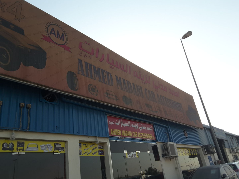HiDubai-business-ahmed-madani-car-accessories-transport-vehicle-services-auto-spare-parts-accessories-ras-al-khor-industrial-3-dubai-2