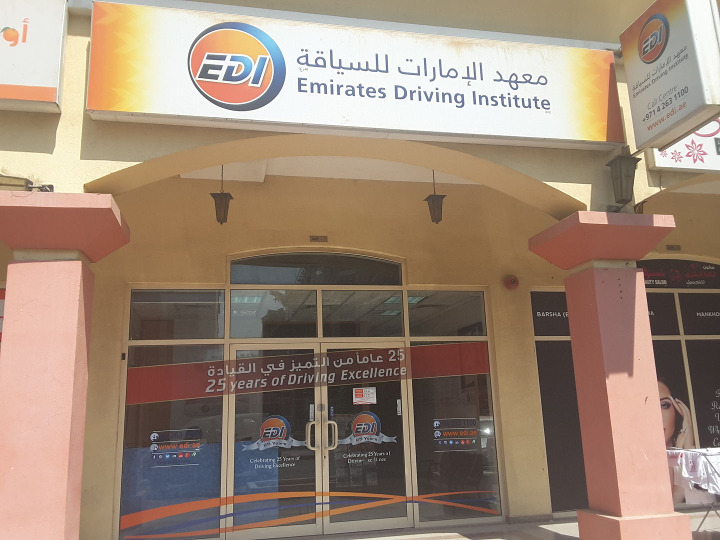 HiDubai-business-emirates-driving-institute-education-driving-schools-al-raffa-al-raffa-dubai-2