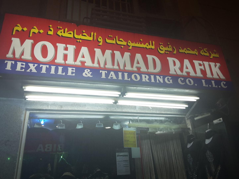 HiDubai-business-mohammad-rafik-textile-tailoring-b2b-services-distributors-wholesalers-naif-dubai-2