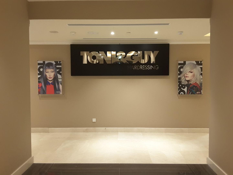HiDubai-business-toni-guy-beauty-wellness-health-beauty-salons-the-palm-jumeirah-nakhlat-jumeirah-dubai-2