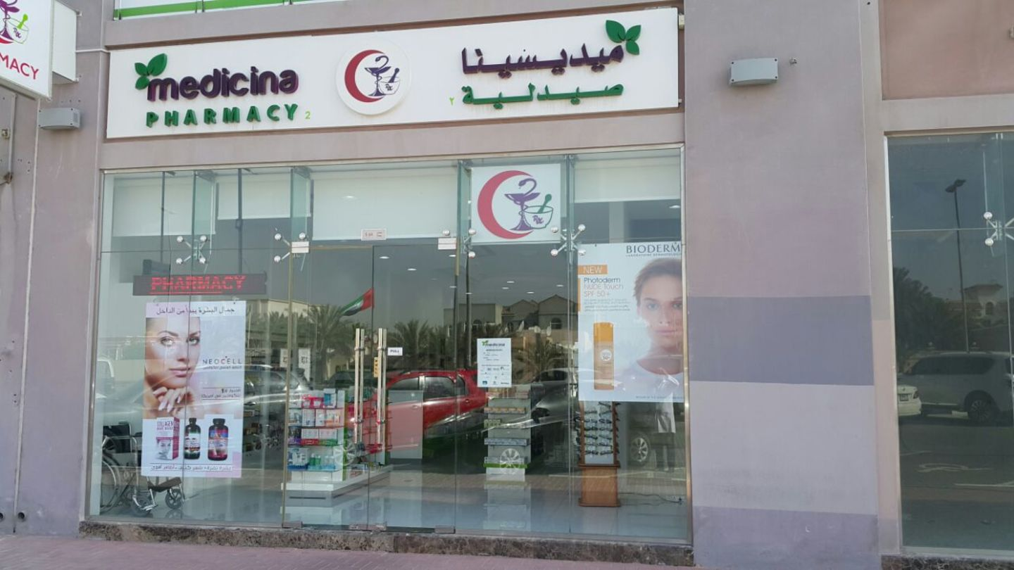 HiDubai-business-medicina-2-pharmacy-beauty-wellness-health-pharmacy-nad-al-hammar-dubai-2