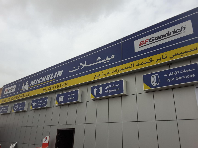 HiDubai-business-space-tyre-auto-service-transport-vehicle-services-auto-spare-parts-accessories-al-qusais-industrial-3-dubai-2