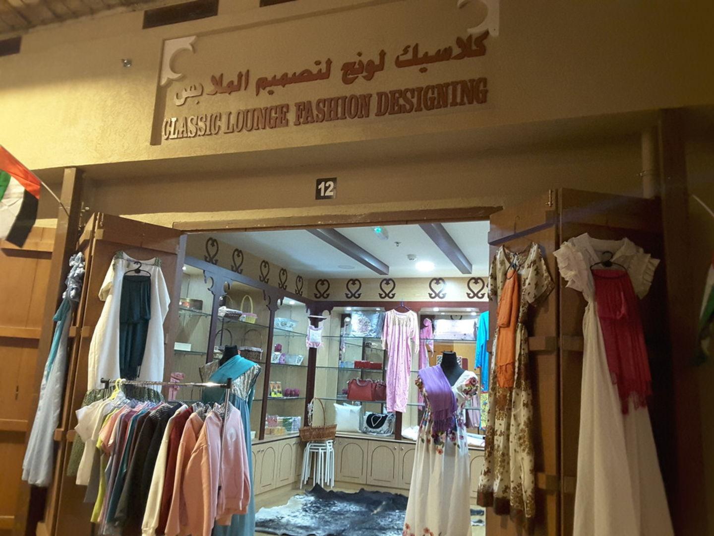 HiDubai-business-classic-lounge-fashion-designing-shopping-apparel-naif-dubai-2