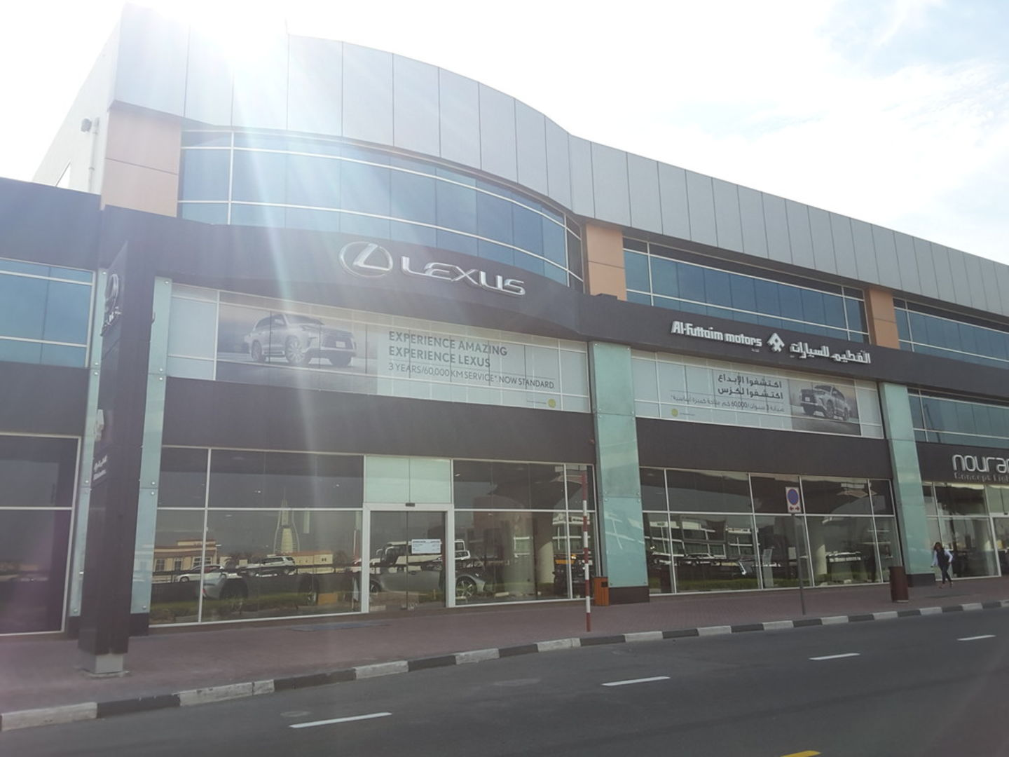 HiDubai-business-lexus-showroom-transport-vehicle-services-car-showrooms-service-centres-al-quoz-industrial-3-dubai-2