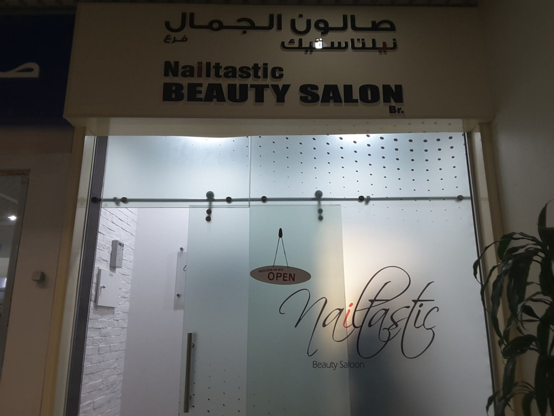HiDubai-business-nailtastic-beauty-saloon-beauty-wellness-health-beauty-salons-ras-al-khor-dubai-2
