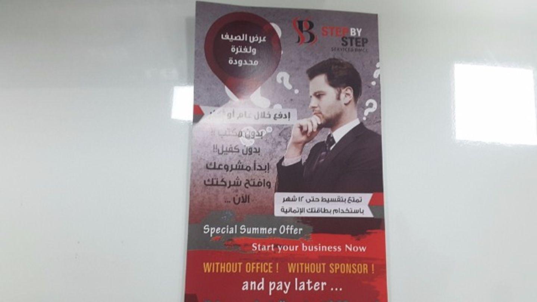 HiDubai-business-step-by-step-service-b2b-services-business-consultation-services-jumeirah-lake-towers-al-thanyah-5-dubai-2