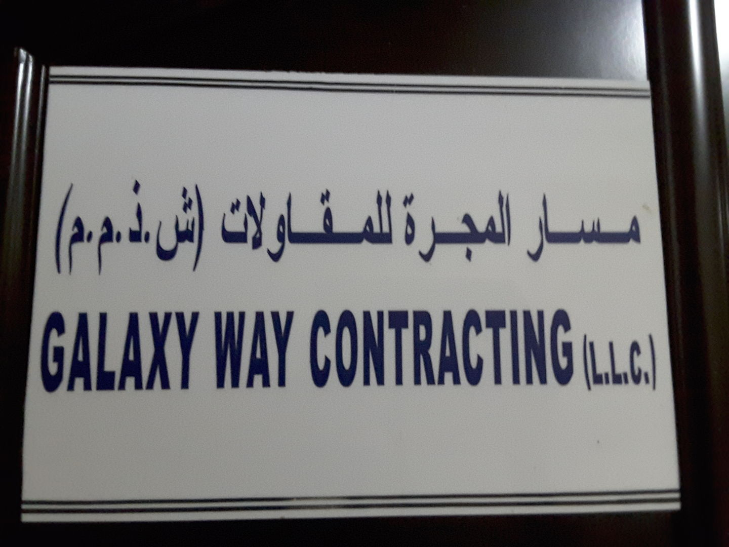 HiDubai-business-galaxy-way-contracting-construction-heavy-industries-construction-renovation-hor-al-anz-east-dubai-2