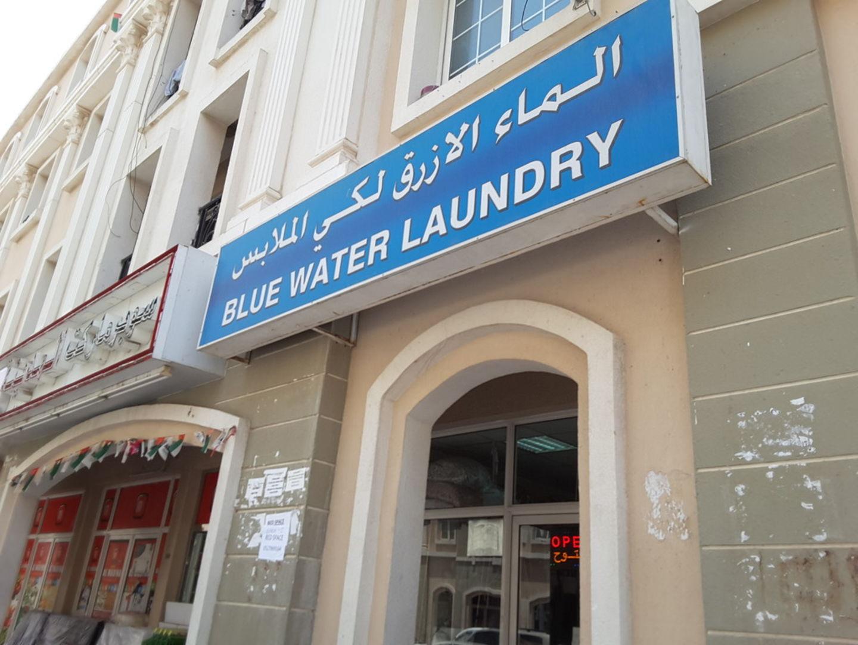 HiDubai-business-blue-water-laundry-home-laundry-international-city-warsan-1-dubai-2