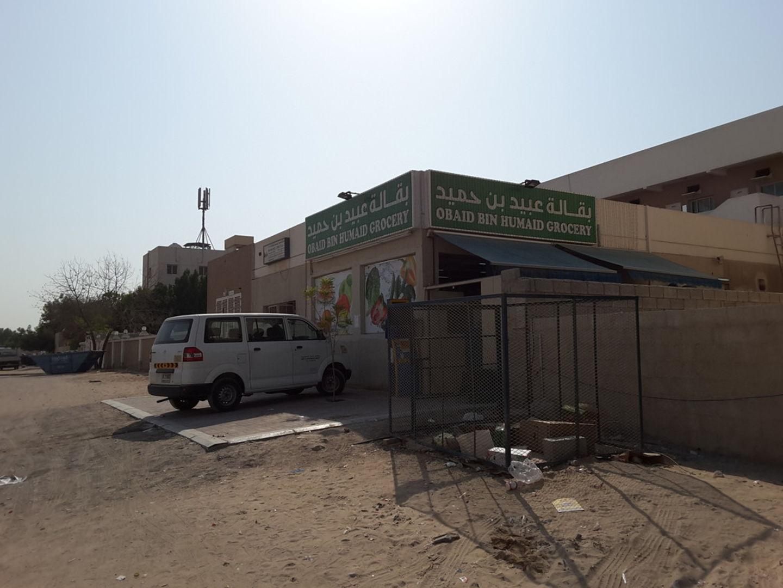 HiDubai-business-obaid-bin-humaid-grocery-shopping-supermarkets-hypermarkets-grocery-stores-muhaisnah-2-dubai-2