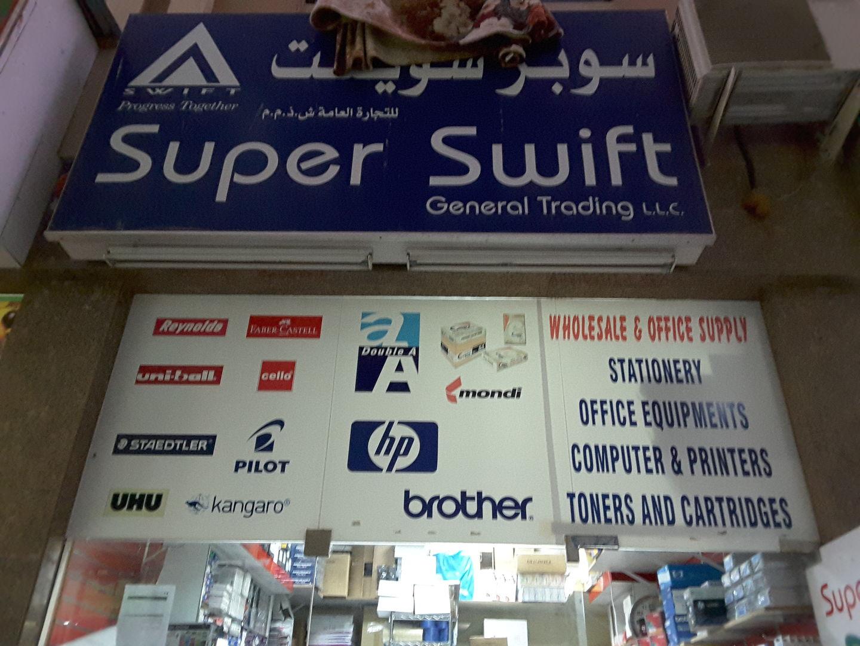 Super cool trading llc