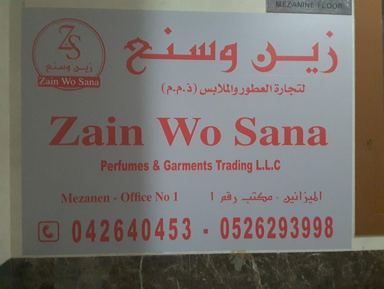 Zain Wo Sana Perfumes & Garments Trading, (Distributors