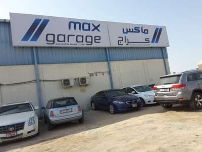 Max Modern Garage, (Car Assistance & Repair) in Al Quoz