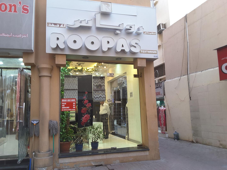 HiDubai-business-roopas-textorium-b2b-services-distributors-wholesalers-meena-bazar-al-souq-al-kabeer-dubai-2