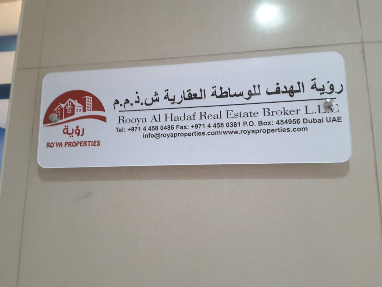 HiDubai-business-rooya-al-hadaf-real-estate-broker-housing-real-estate-real-estate-agencies-tecom-al-thanyah-1-dubai-2