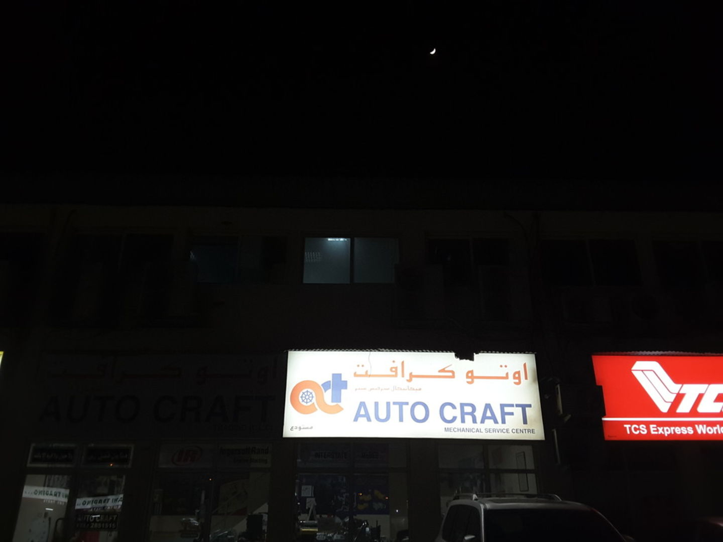 HiDubai-business-auto-craft-mechanical-service-centre-transport-vehicle-services-heavy-vehicles-sales-services-umm-ramool-dubai-2