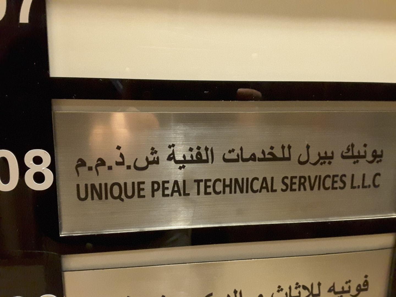 HiDubai-business-unique-peal-technical-services-construction-heavy-industries-construction-renovation-al-mamzar-dubai-2