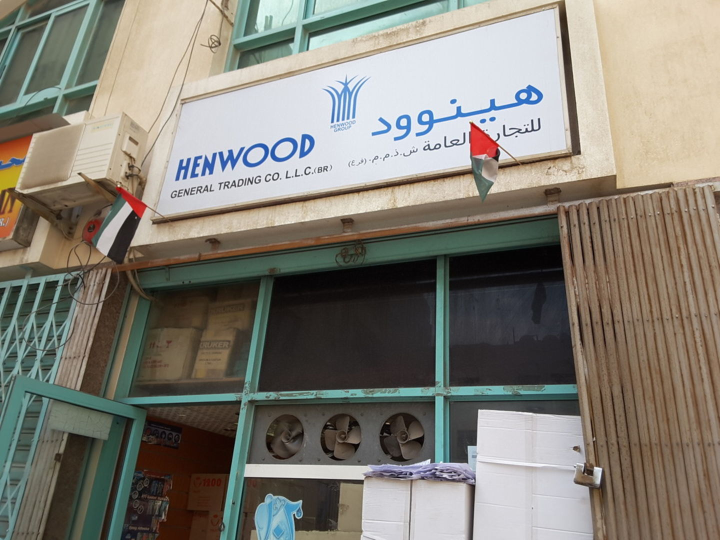 HiDubai-business-henwood-general-trading-b2b-services-construction-building-material-trading-naif-dubai-4