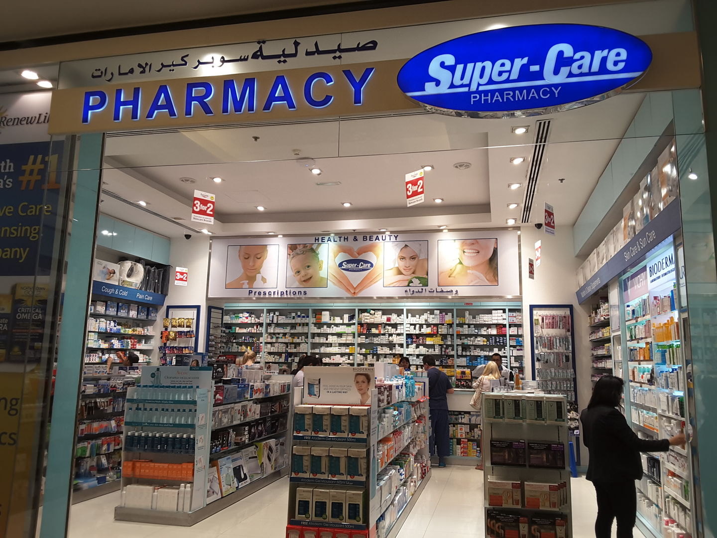 HiDubai-business-super-care-emirates-pharmacy-shopping-pharmacy-al-barsha-1-dubai-2