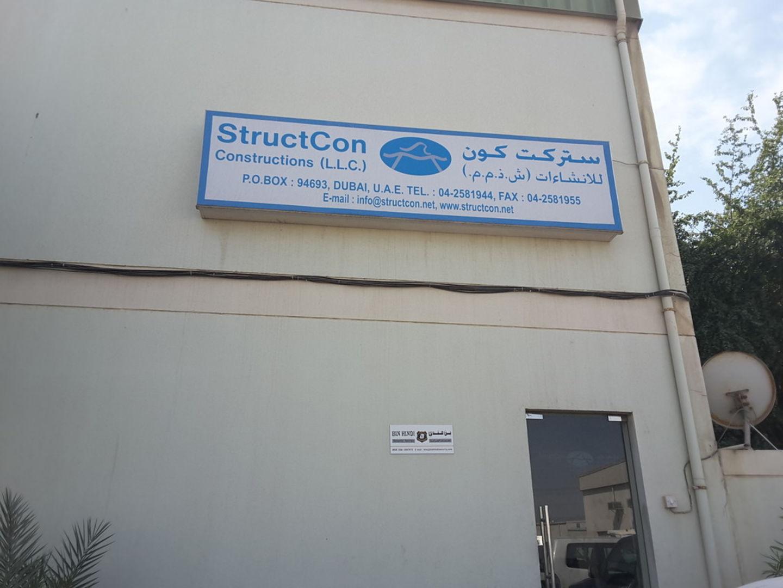 HiDubai-business-structcon-constructions-construction-heavy-industries-construction-renovation-al-qusais-industrial-4-dubai-2