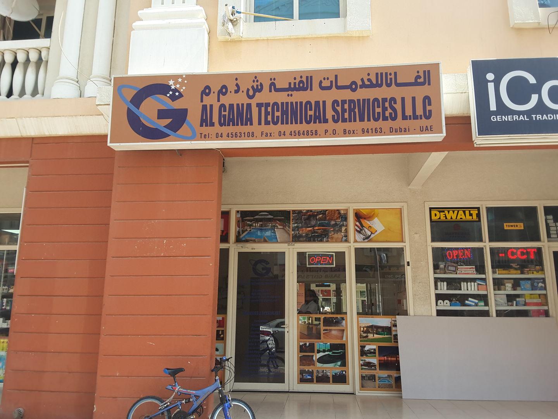 HiDubai-business-al-gana-technical-services-home-handyman-maintenance-services-international-city-warsan-1-dubai-2
