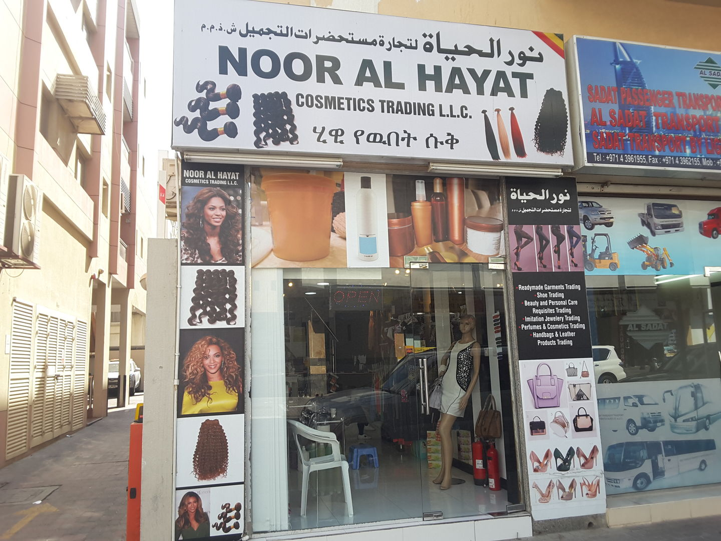 HiDubai-business-noor-al-hayat-cosmetics-trading-shopping-beauty-cosmetics-stores-al-karama-dubai