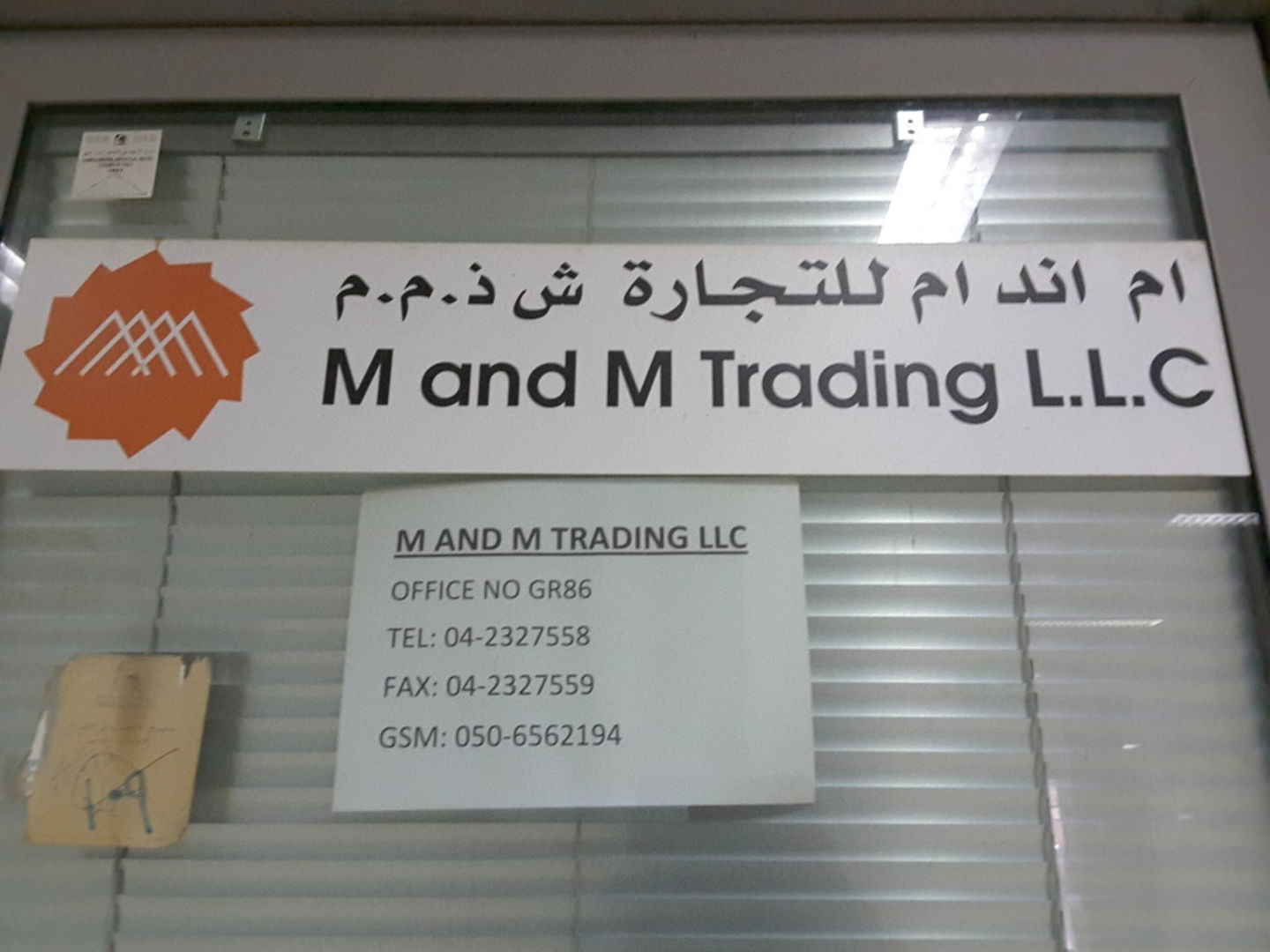 HiDubai-business-m-and-m-trading-transport-vehicle-services-auto-spare-parts-accessories-abu-hail-dubai-2