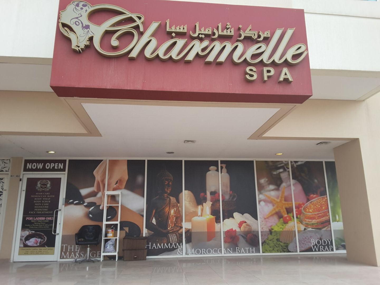 HiDubai-business-charmelle-spa-beauty-wellness-health-beauty-salons-al-hudaiba-dubai-2
