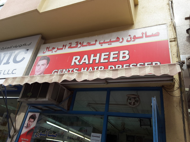HiDubai-business-raheeb-gents-hair-dresser-beauty-wellness-health-beauty-salons-naif-dubai-2