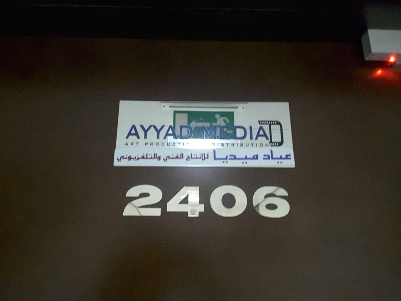HiDubai-business-ayyad-media-consultants-media-marketing-it-pr-marketing-dubai-media-city-al-sufouh-2-dubai-2