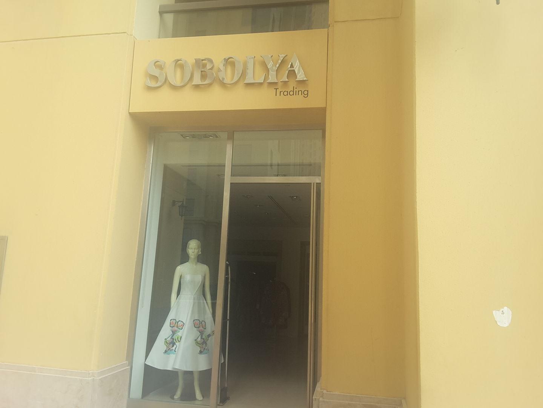 HiDubai-business-sobolya-trading-shopping-apparel-jumeirah-beach-residence-marsa-dubai-dubai-2