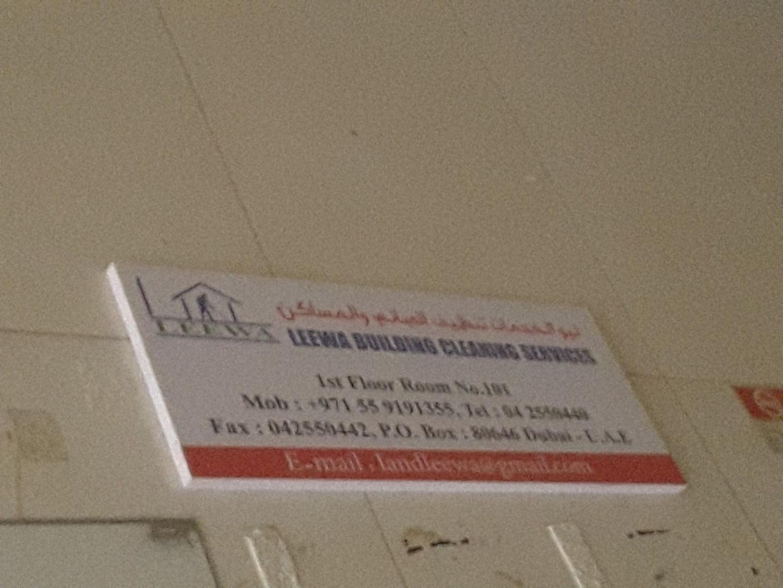 HiDubai-business-leewa-building-cleaning-services-home-cleaning-services-al-murar-dubai-2
