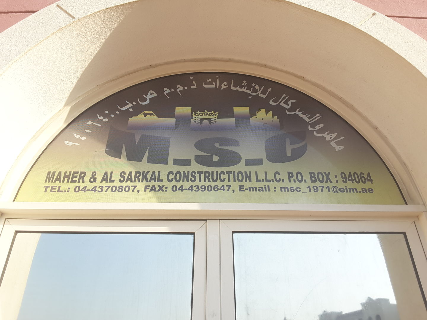HiDubai-business-maher-alsarkal-construction-construction-heavy-industries-construction-renovation-international-city-warsan-1-dubai-2